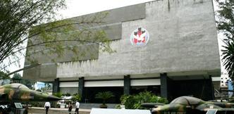 日本証跡博物館